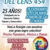 El CENS 454 de Castelar festeja 25 años de educación popular
