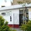 Centros de Formación Profesional de Morón preocupados por la implementación de inscripciones web